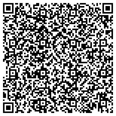 QR-код с контактной информацией организации СЕВЕРО-ЗАПАД КОМБИНАТ ЖЕЛЕЗОБЕТОННЫХ ИЗДЕЛИЙ, ОАО