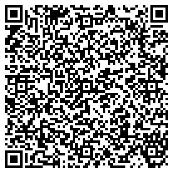QR-код с контактной информацией организации СИЛБЕТ КОМБИНАТ, ОАО