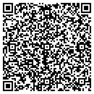 QR-код с контактной информацией организации ГЕРОН