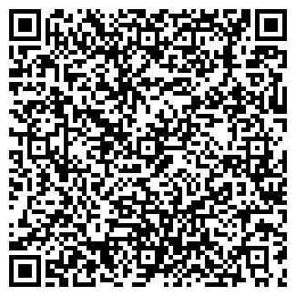 QR-код с контактной информацией организации ЛЕСОЗАВОД № 10