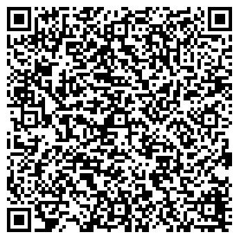 QR-код с контактной информацией организации ЛЕСОЗАВОД № 23