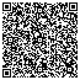 QR-код с контактной информацией организации РЕД-ЦЕПЬ