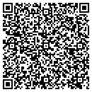 QR-код с контактной информацией организации ПОМОРЛЕС