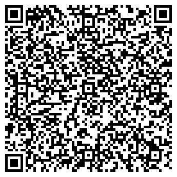 QR-код с контактной информацией организации РАША ТИМБЕР