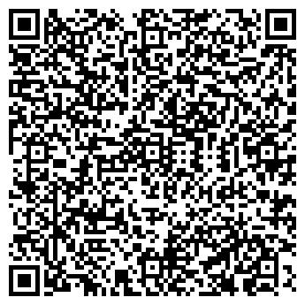 QR-код с контактной информацией организации АРХЛЕСТРАНС
