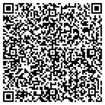 QR-код с контактной информацией организации АРХАНГЕЛЬСКЛЕСПРОМ