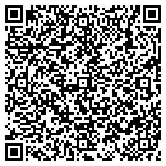 QR-код с контактной информацией организации ГРУППА ИЛИМ