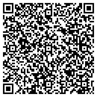QR-код с контактной информацией организации ВИТЛАЙН