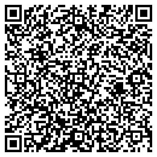 QR-код с контактной информацией организации ДАРЕС