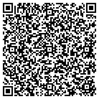 QR-код с контактной информацией организации ДЕЛЬТА-ОНЕГА+
