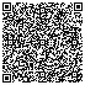 QR-код с контактной информацией организации ИНЖИНИРИНГДРЕВ
