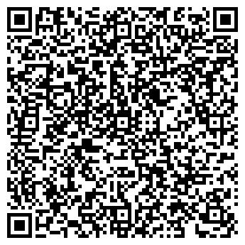 QR-код с контактной информацией организации ИНТЕКС СТРОЙ