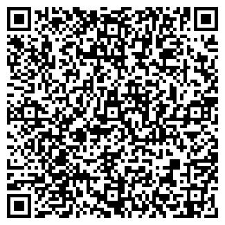 QR-код с контактной информацией организации ИНТЭКС-СТРОЙ