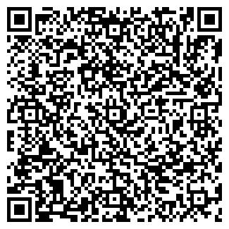 QR-код с контактной информацией организации КАРДИНАЛ-ЛЕС