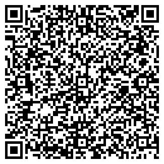 QR-код с контактной информацией организации КРОНА