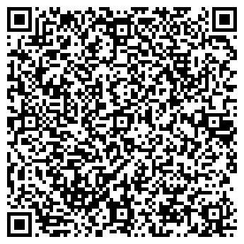QR-код с контактной информацией организации ЛЕВАШКАЛЕС
