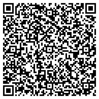 QR-код с контактной информацией организации ЛОДЬМА-ЛЕС