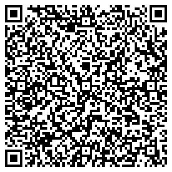 QR-код с контактной информацией организации ЛЕСКОМСЕРВИС