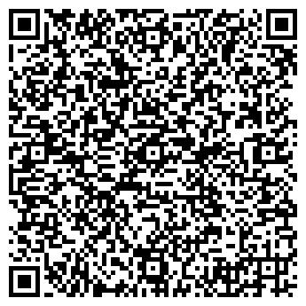 QR-код с контактной информацией организации СВЕТЛОЗЕРКЛЕС