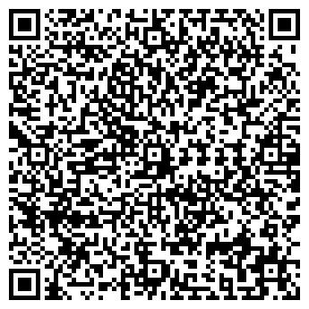 QR-код с контактной информацией организации СЕВЕРЛЕССЕРВИС