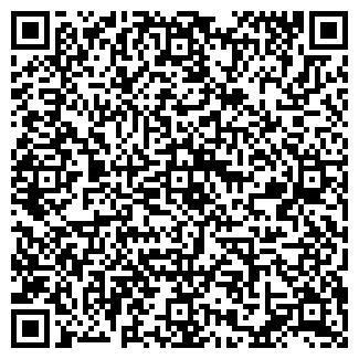 QR-код с контактной информацией организации ТАЙГА-3