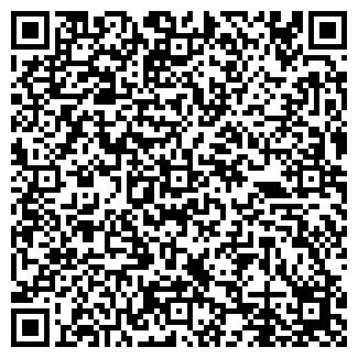 QR-код с контактной информацией организации ТАХИС
