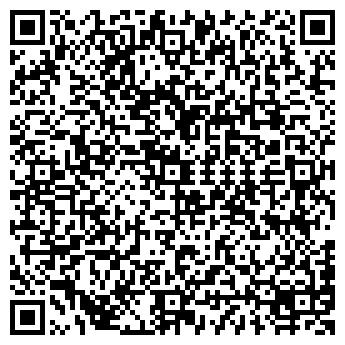 QR-код с контактной информацией организации БОБРОВСКИЙ РЕЙД