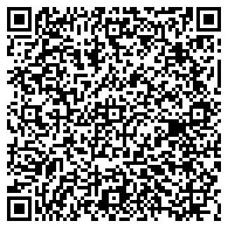 QR-код с контактной информацией организации УВА-ЛЕС
