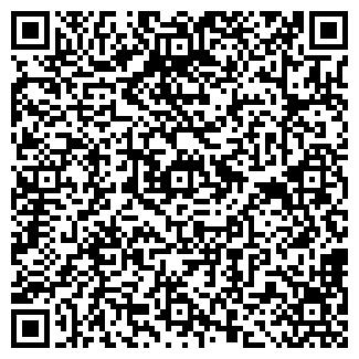 QR-код с контактной информацией организации ТОР