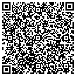 QR-код с контактной информацией организации ЭКСПОРТЛЕС
