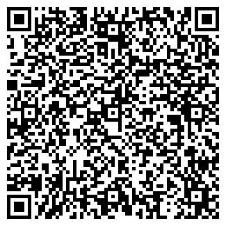 QR-код с контактной информацией организации КОРАНД
