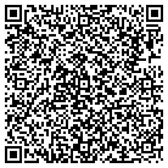 QR-код с контактной информацией организации МОНЗА-АРХАНГЕЛЬСК