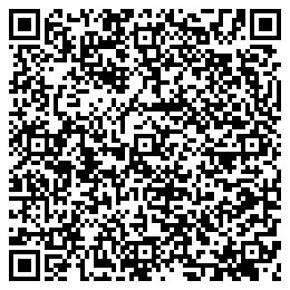 QR-код с контактной информацией организации СП-БЕТОН