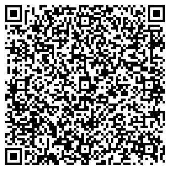 QR-код с контактной информацией организации АРХСЕЛЬХОЗЭНЕРГО