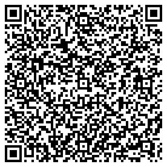 QR-код с контактной информацией организации АРХАНГЕЛЬСКНЕДРА