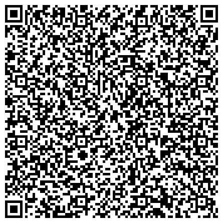 QR-код с контактной информацией организации ОТДЕЛ ГОСВЕТНАДЗОРА НА ГОСУДАРСТВЕННОЙ ГРАНИЦЕ РФ И ТРАНСПОРТЕ