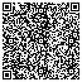 QR-код с контактной информацией организации ИНМЕД, ЗАО