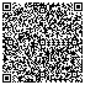 QR-код с контактной информацией организации ПРОМИНГ, ЗАО