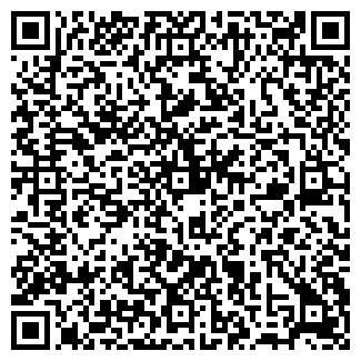 QR-код с контактной информацией организации ООО С-ТРЕЙД