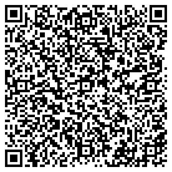 QR-код с контактной информацией организации ЮДЖИ-КОМ, ООО