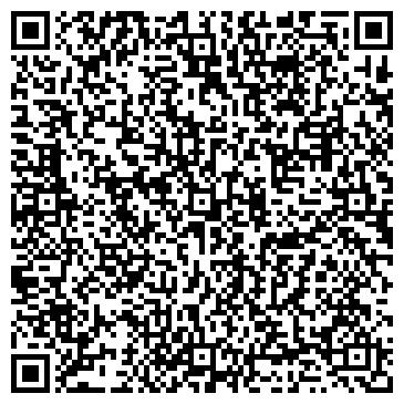 QR-код с контактной информацией организации АЛЬТ КОМПЬЮТЕРНЫЙ ЦЕНТР