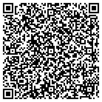 QR-код с контактной информацией организации АРКАНА СЕРВИС, ООО