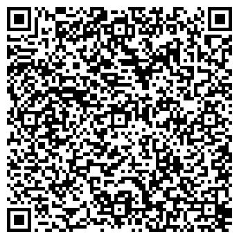 QR-код с контактной информацией организации ИТ-СЕРВИС, ООО