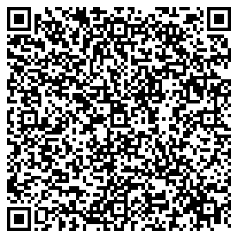 QR-код с контактной информацией организации КОМПЬЮТЕР НА ЛАДОНИ ТОРГОВАЯ СЕТЬ