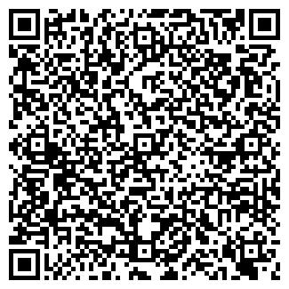 QR-код с контактной информацией организации КЭШ, ООО