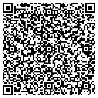 QR-код с контактной информацией организации СОФТ-МАСТЕР, ООО