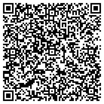 QR-код с контактной информацией организации АРХПРОМЭЛЕКТРОСЕРВИС