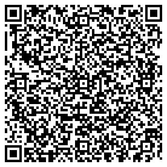 QR-код с контактной информацией организации ТЕХНОЛОГИЯ ПЛЮС
