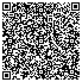 QR-код с контактной информацией организации УНИВЕРСАЛ-ТЕХНО, ООО
