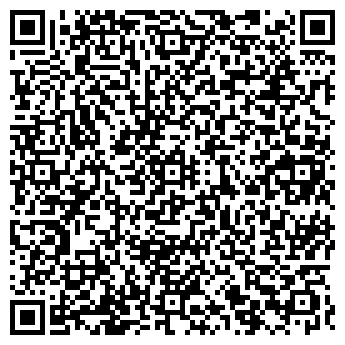 QR-код с контактной информацией организации ГАРО АРХАНГЕЛЬСК
